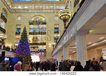 Main Central Children Store In Moscow In Christmas Decoration