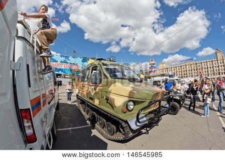 All Terrain Vehicle On Tracks At The Exhibition Of Special Equipment Of The Rescue Services Of Russi