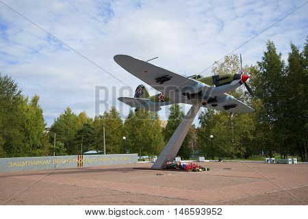 LENINGRAD REGION, RUSSIA - SEPTEMBER 14, 2015: Monument to Defenders of Leningrad sky, september day. Historical landmark of the Lebyazh'ye, Leningrad region