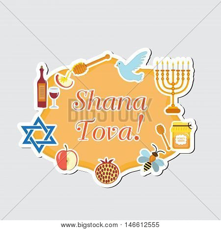Greeting card with the inscription Shana Tova. Greeting card for the Jewish New Year. Rosh Hashanah greeting card. Vector illustration.