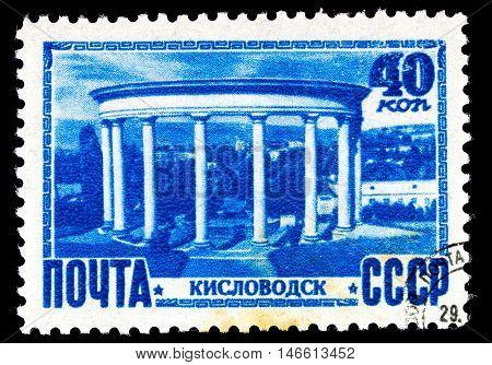Ussr - Circa 1949