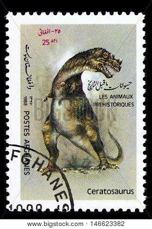 Afghanistan - Circa 1988