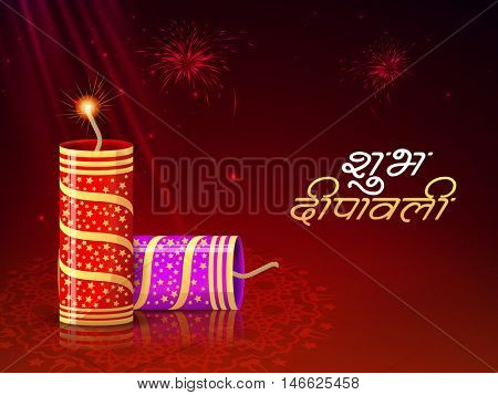 Glossy Firecrackers on floral rangoli decorated red background for Indian Festival of Lights, Shubh Deepawali (Happy Deepawali or Diwali) celebration.