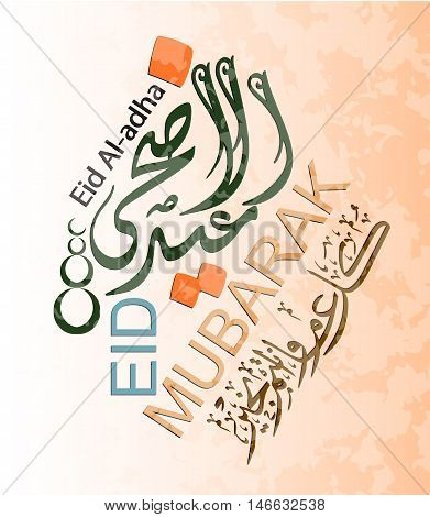 Eid Mubarak  Greetings card with arabic calligraphy (translation Blessed and happy eid ), stock vector Illustration