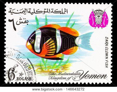 Kingdom Of Yemen - Circa 1967