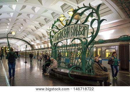 Moscow, Russia - September 6, 2016: Subway Train Stays On Slaviansky Boulevard Station.