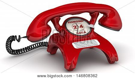 Assistance 24 hours. The inscription on the red phone. Red telephone with clock instead of disk dialer and inscription