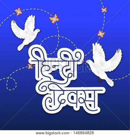 Hindi Divas_12_sep_20