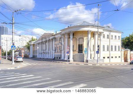 SARATOV RUSSIA - September 09.2016: Saratov Regional Museum of Local Lore the largest museum association area of Saratov region