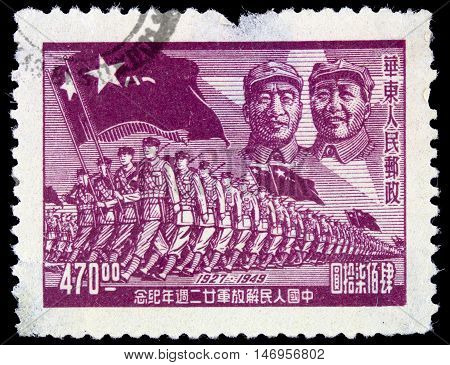 China - Circa 1949