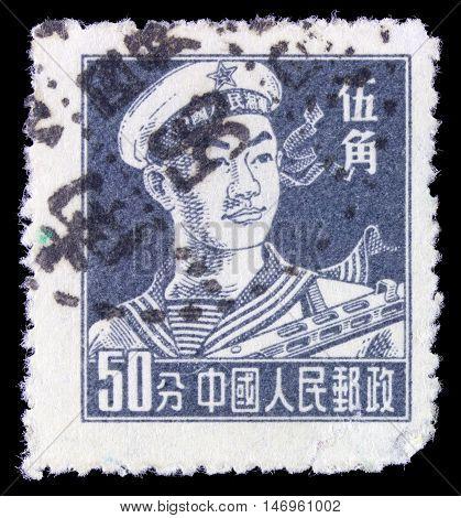 China - Circa 1958