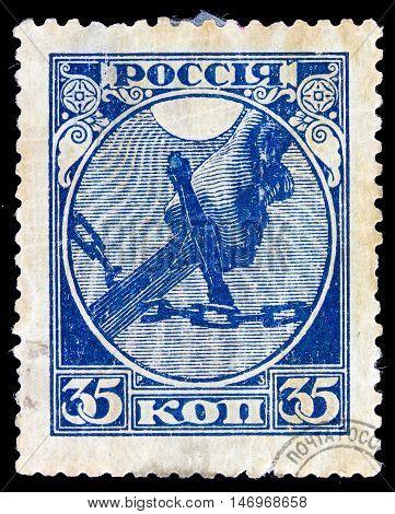 Russia - Circa 1918