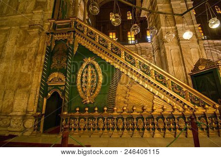 Cairo, Egypt February 22, 2017: Very Ornate Stairs In The Prayer Room And Dome Of The Mehmet Ali Pas