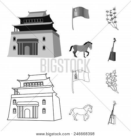 National Flag, Horse, Musical Instrument, Steppe Plant. Mongolia Set Collection Icons In Outline, Mo