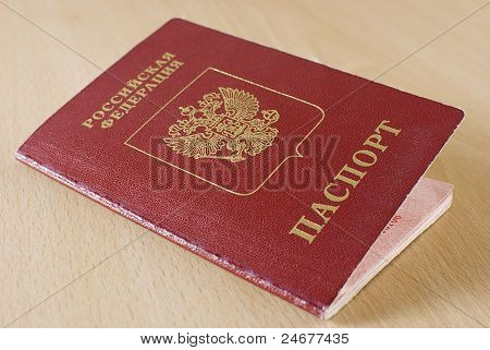 Russian Traveling Passport.