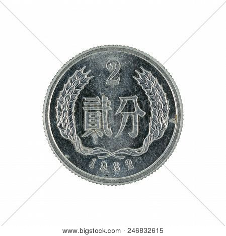 two chinese jiao coin (1982) isolated on white background poster