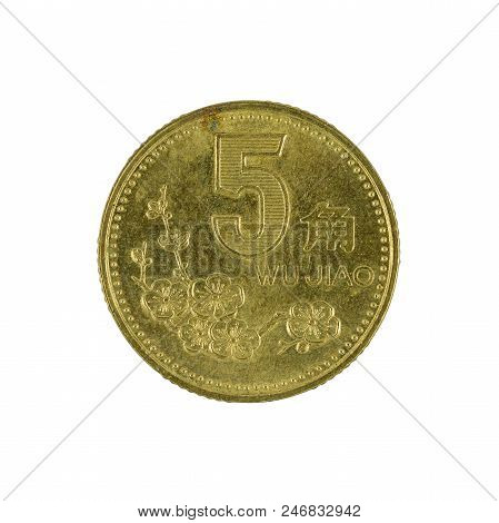five chinese jiao coin (1999) isolated on white background poster