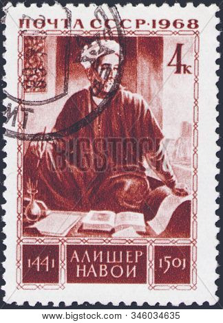 Saint Petersburg, Russia - January 16, 2020: Postage Stamp Issued In The Soviet Union Dedicated To T