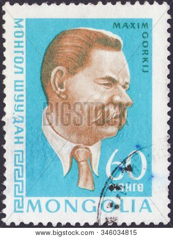 Saint Petersburg, Russia - January 16, 2020: Postage Stamp Issued In Mongolia Dedicated To The 100th