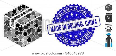 Mosaic Package Icon And Rubber Stamp Watermark With Made In Beijing, China Caption. Mosaic Vector Is