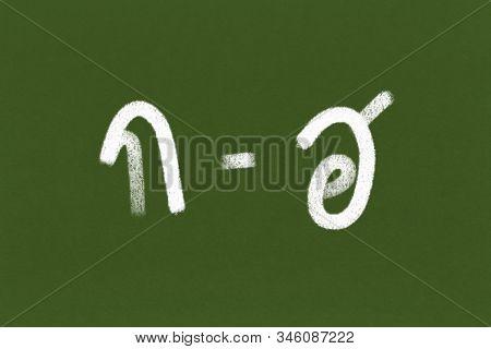 Handwritten Thailand Consonants On Green Chalkboard Or Blackboard Texture. Illustration Thai Charact