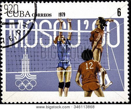 01 16 2020 Divnoe Stavropol Territory Russia Postage Stamp Cuba 1979 Pre-olympics, Moscow 1980 Volle