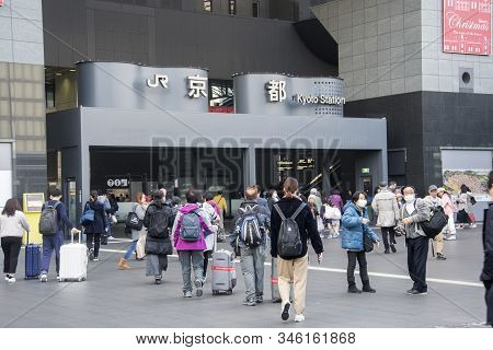 Kyoto, Japan- 24 Nov, 2019: Crowd Of People At The Main Entrance To Kyoto Station Building The Major