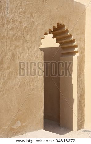 beautiful design archway inside Riffa Fort Bahrain