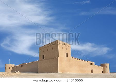 Riffa Fort Bahrain from south