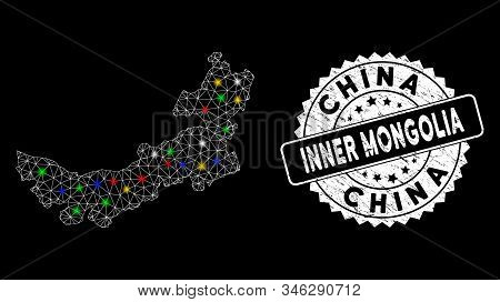 Bright Mesh Chinese Inner Mongolia Map With Lightspot Effect, And Seal. Wire Frame Polygonal Chinese