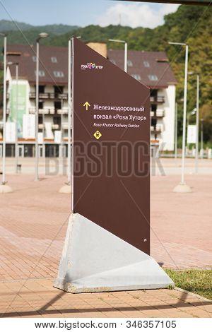 Rosa Khutor. Sochi. Krasnaya Polyana. Russia - September 5, 2018: Sign of the Railway Station Rosa Khutor.