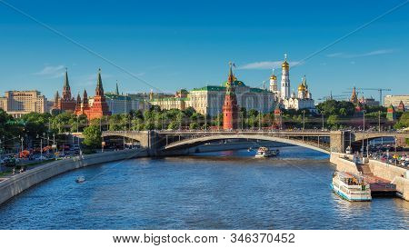 Moscow City Skyline In Summer Twilight, Illumination On Moscow River And Kremlin, Moscow, Russia.