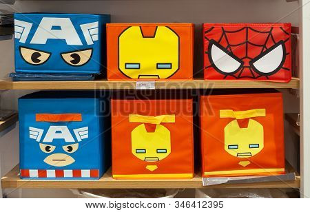 Minsk, Belarus - December 20, 2019: Boxes Of Fabric With Images Of Heroes Of Marvel Universe Made By
