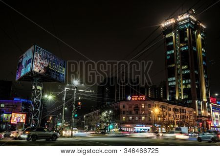 Voronezh, Russia - December, 31, 2019: images of car traffic at night in Voronezh