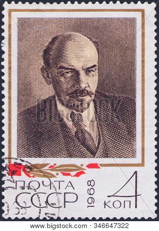 Saint Petersburg, Russia - January 21, 2020: Postage Stamp Issued In The Soviet Union With The Image