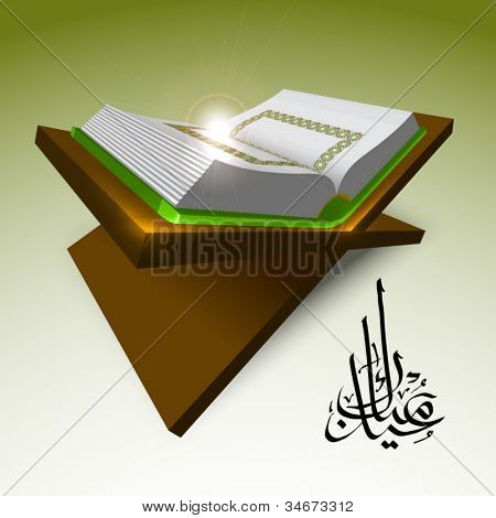 Vector Muslim Qur'an Translation of Jawi Text: Eid Mubarak, May you Enjoy a Blessed Festival