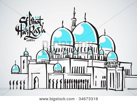 Vector Illustration of Mosque Translation of Malay Text: Peaceful Celebration of Eid ul-Fitr, The Muslim Festival that Marks The End of Ramadan.