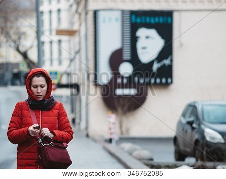 Moscow, Russia - January 17, 2020: Signboard Of Vladimir Vysotsky On Brick Wall Museum House Of Vlad