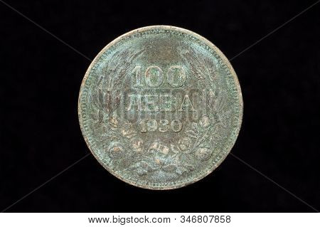 Old Bulgarian silver 100 leva coin from 1930, reverse. Isolated on black background poster