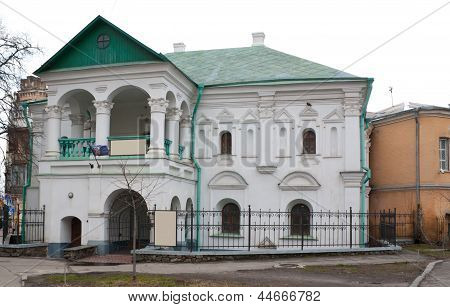 The House Of Peter The Great In Kyiv