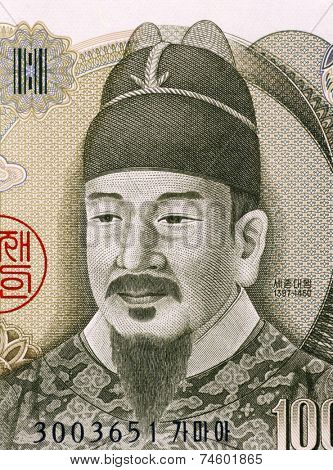 the life and rule of king sejong the great