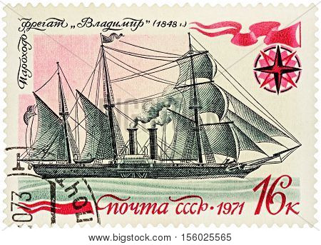 MOSCOW RUSSIA - NOVEMBER 08 2016: A stamp printed in USSR (Russia) shows russian 11-gun steam-frigate