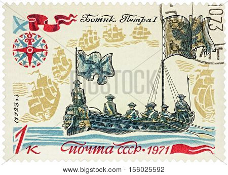 MOSCOW RUSSIA - NOVEMBER 08 2016: A stamp printed in USSR (Russia) shows small boat of Peter I the Great (1723) series