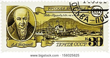 MOSCOW RUSSIA - NOVEMBER 08 2016: A stamp printed in USSR (Russia) shows portrait of Alexander Baranov (1746-1819) the governor of Russian America and Sitka series