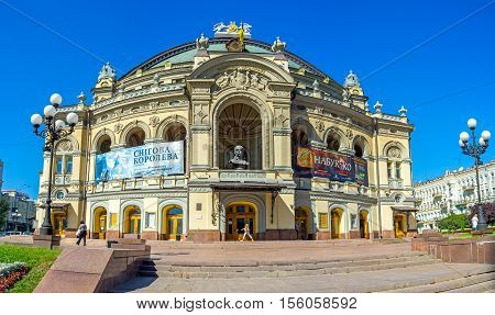 KIEV UKRAINE - SEPTEMBER 8 2016: The Taras Shevchenko National Opera House decorated with the bust of the famous poet fretwork painted patterns on September 8 in Kiev.
