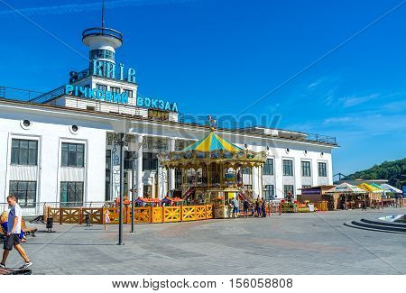 KIEV UKRAINE - SEPTEMBER 8 2016: The River Port and Amusement park in Postal (Poshtova) Square in Podol district on September 8 in Kiev.