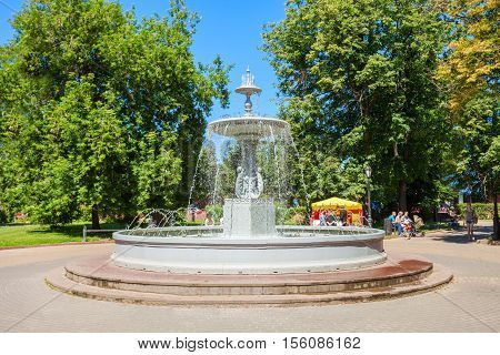 The First City Fountain