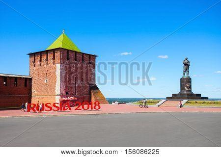 The Valery Chkalov Monument