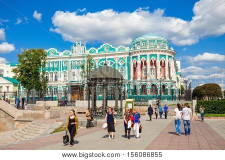 Sevastyanov House In Yekaterinburg