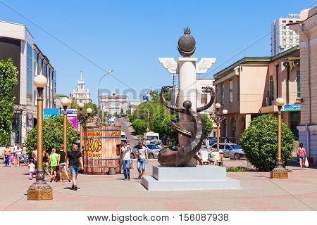 Lenina Pedestrian Arbat Street